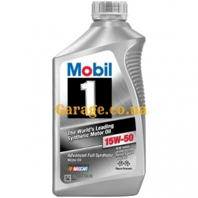 Mobil 1 Advanced Full Synthetic 15W50