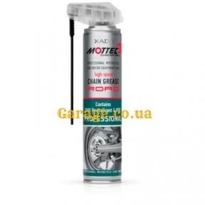 XADO смазка для цепей высокоскоростная «ШОССЕ» (Mottec High-Speed Chain Grease «ROAD») 200мл