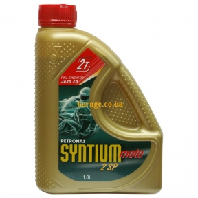Syntium Moto 2SP 1л
