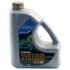 Syntium 3000 AV 5W-40