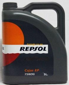 Repsol Cartago Cajas 75w90 5л