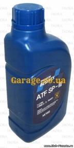 Hyundai / Kia ATF SP-III (Lock-Up CLUTCH) жидкость для АКПП
