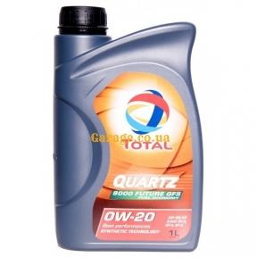 Total Quartz 9000 Future 0W-20 1л