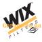 Фильтр Wix в ассортименте